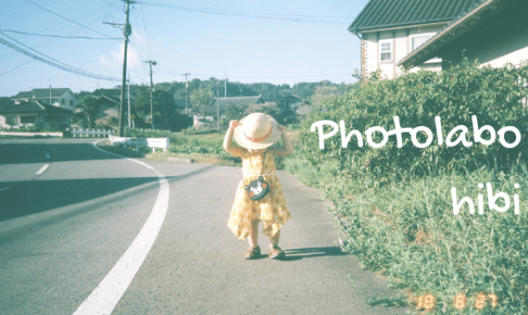Photolabo-hibi
