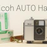 Ricoh AUTO Half
