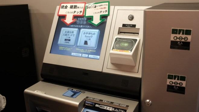 現金もしくはICカード