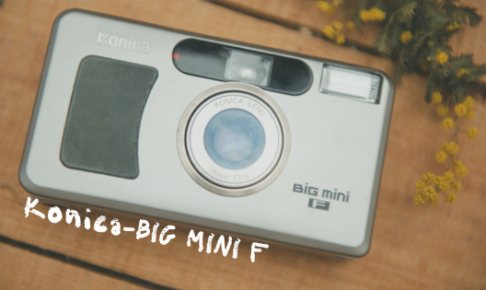 Konica-BIG MINI F